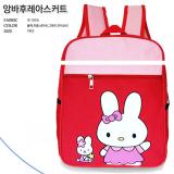 balo thỏ hồng xuất khẩu Hàn Quốc thích hợp cho các bé mầm non, tiểu học  Size:  31 x 10 x 26 cm