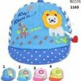 nón vải sư tử (4 màu như hình)  Size:  2-18 tháng