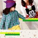 nón len chóp 1 màu  Size:  free size cho bé từ 1-5 tuổi, chất len dày, mịn đẹp