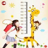 thước đo khỉ con ôm hươu(có thể dùng trang trí phòng)  Size:  60cm x 90cm( bao bì)