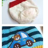chi tiết Mũ len (nón len)sọc ô tô- style Hàn Quốc   Size: 34-48cm, cao 19cm chưa tính bông tròn (6 tháng-3 tuổi)