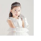 vương miện công chúa