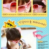 kính mát gọng đính hạt thương hiệu Lemonkid Hàn Quốc  Size: 1 tuổi trở lên