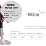 chi tiết  túi xách khóa trái tim hiệu LEMONKID, phong cách Nhật Bản, chất liệu PU da  Size:  mini