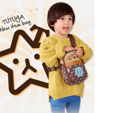 túi xốp Zipper nâu, phong cách Hàn quốc   Size:  mini