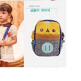 túi xốp Zipper vàng, phong cách Hàn quốc  Size: mini