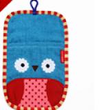 Khăn tắm cú xanh hiệu Skip Hop  Size: 26 x 15 cm