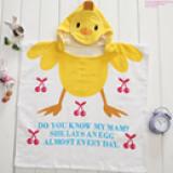 Khăn choàng đi biển, hồ bơi, hay dùng cho bé hóa trang thành những chú gà con ngộ nghĩnh.  Size: 60 x 120 cm