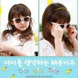Kinh mat vệt sơn hiệu Lemonkid Hàn Quốc San pham co chung nhan CE Chong tia cuc tim: UV 400 Phu kien kem theo: hộp nhựa và khăn lau  Size: 1 tuổi trở lên