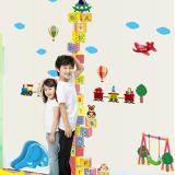 thước đo công viên (có thể dùng trang trí phòng)  Size: 60cm x 90cmx2( bao bì)