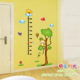 thước đo khỉ con leo cây (có thể dùng trang trí phòng)  Size: 60cm x 90cm ( bao bì)
