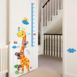 thước đo hươu cao cổ số 4 (có thể dùng trang trí phòng)  Size: 60cm x 90cm ( bao bì)