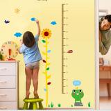 thước đo hoa hướng dương (có thể dùng trang trí phòng)  Size: 50cm x 70cm ( bao bì)
