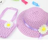 set nón vành rộng gắn hoa phong cách Hàn Quốc + túi xách tím  Size: 1-5 tuổi(46-50cm)